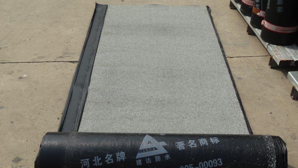 岩片sbs防水卷材